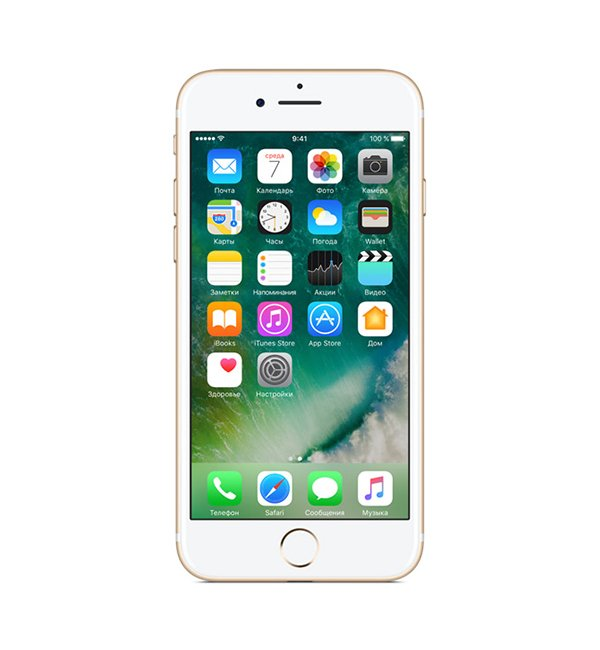 iPhone 7 128GB Gold-4-фото